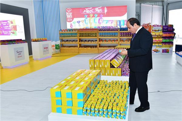 صور افتتاح الرئيس السيسي للمدينة الصناعية الغذائية بمدينة السادات
