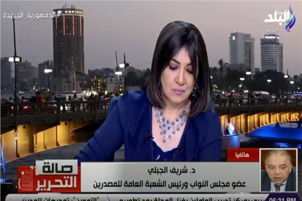 الشعبة العامة للمصدرين: المدينة الصناعية بالسادات تخدم الأمن الغذائي المصري