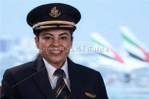 الطيار نيفين محمود درويش