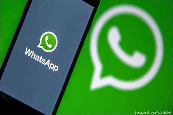 صورة «واتس آب» يطلق ميزة جديدة لمستخدمي التطبيق