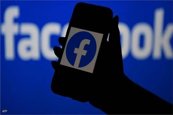 صورة «فيسبوك» يعمل على ابتكار تقنية جديدة تحلل البيانات المشفرة