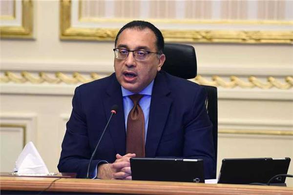 رئيس مجلس الوزراء د.مصطفى مدبولي