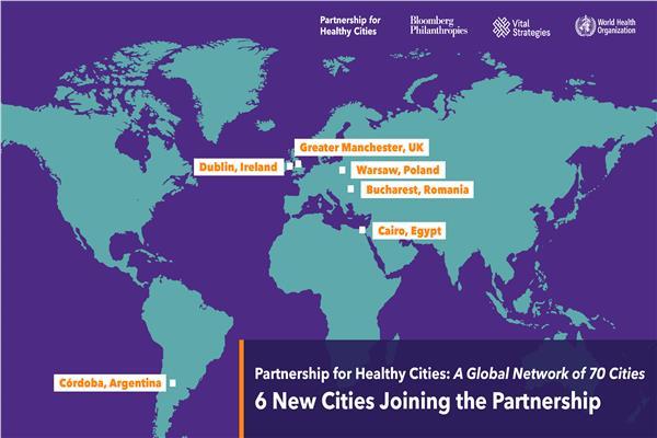 القاهرة تنضم للشراكة من أجل مدن صحية