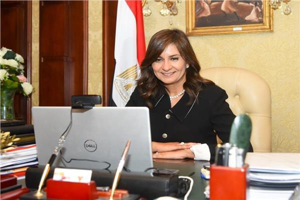 السفيرة نبيلة مكرموزيرة الدولة للهجرة وشئون المصريين بالخارج