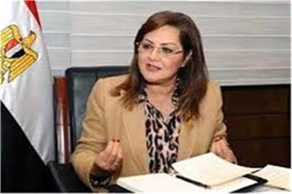 الدكتورة هالة السعيد، وزيرة التخطيط والتنمية
