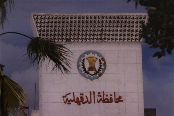 الدقهلية في 24 ساعة  إقبال كبير من طلاب جامعة المنصورة على التطعيم