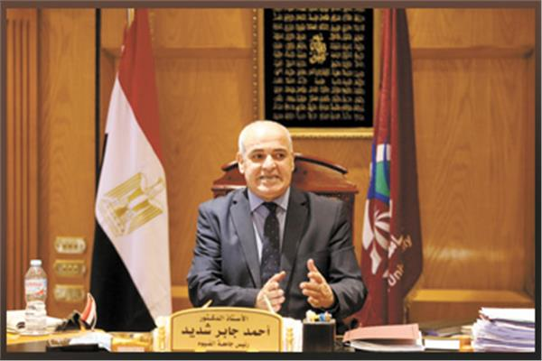 د. أحمد جابر شديد رئيس جامعة الفيوم السابق