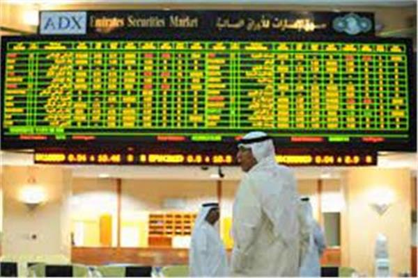 The Abu Dhabi Stock Exchange ended with the overall market index rising 89.53 points.
