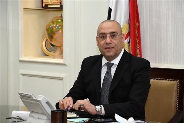 وزير الإسكان والمرافق والمجتمعات العمرانية الدكتور عاصم الجزار