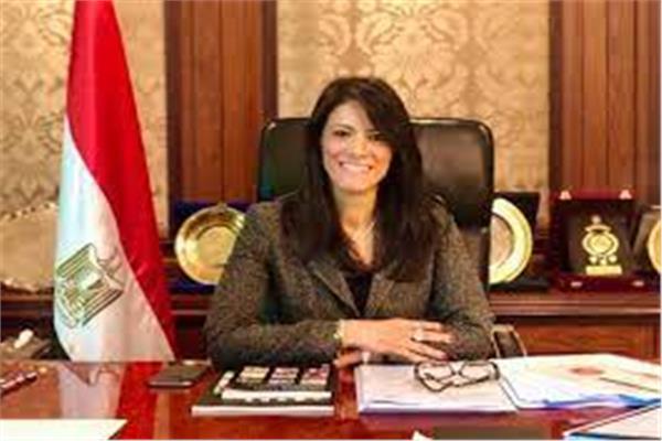 وزيرة العاون الدولي