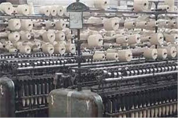مصنع الغزل والنسيج بدمياط