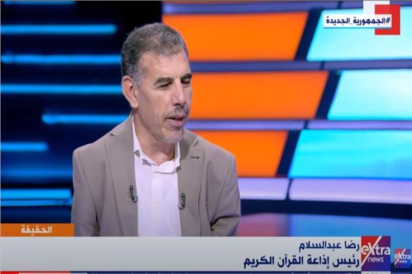 رضا عبد السلام  أول رئيس رئيس إذاعة للقرآن الكريممن ذوى الهمم