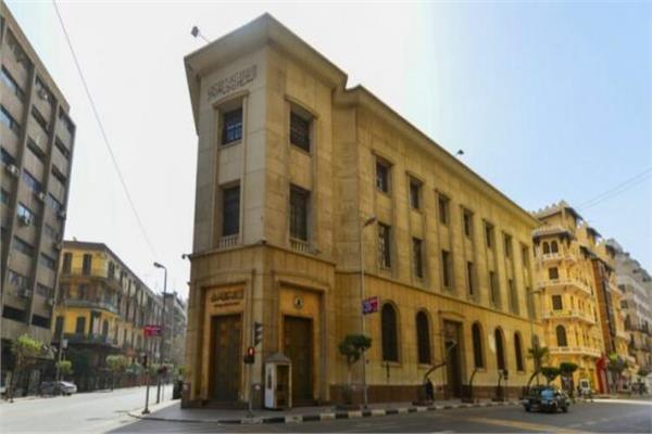 البنك المركزي- أرشيفية