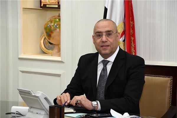 دكتور عاصم الجزار وزير الإسكان والمرافق والمجتمعات العمرانية