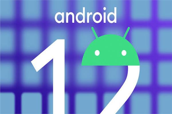 صورة نظام Android 12.1 يعززتجربة المستخدم في الهواتف القابلة للطي