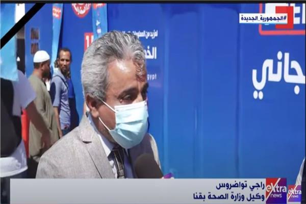 الدكتور راجى بطرس