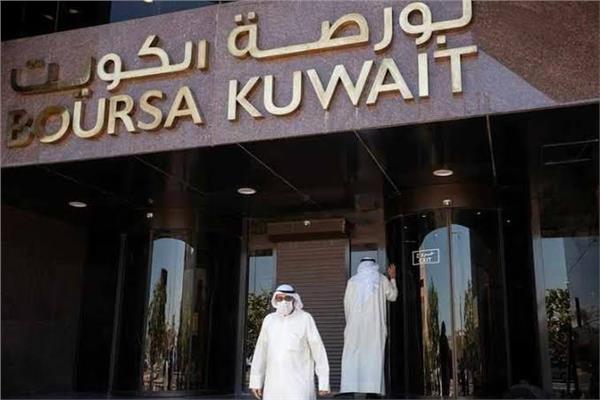صورة أرشيفية /بورصة الكويت