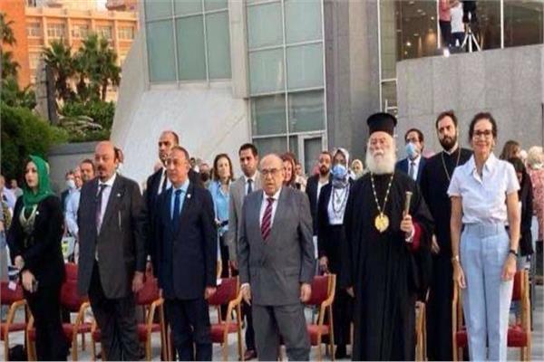 احتفالية بمناسبة حفظ اقدم مخطوطات خاصة ببطريركية الإسكندرية