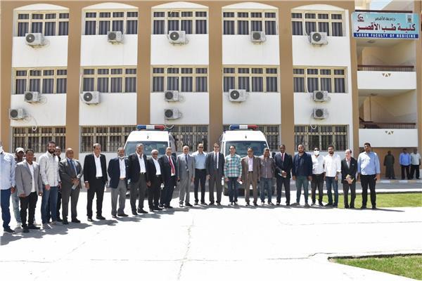 المجلس الأعلى للجامعات يوافق على بدء الدراسة بطب الاقصر