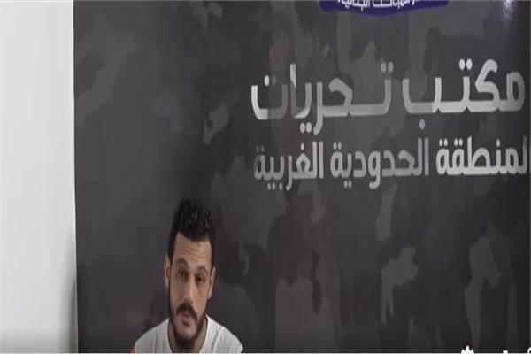 المتهم محمد محمود محمد إبراهيم «أبو سمرة»