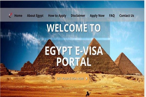 التاشيرة السياحية الجديدة لمصر