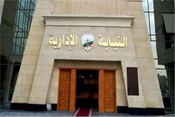 المستشار عزت أبو زيد - رئيس هيئة النيابة الإدارية