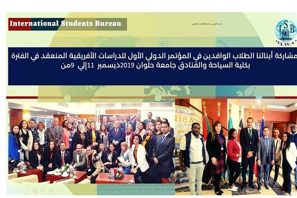 المعرض الافتراضي للجامعات المصرية الحكومية لدولة سلطنة عمان