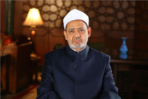 الإمام الأكبر شيخ الأزهر
