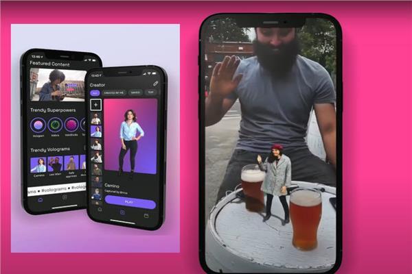 لأول مرة.. تطبيق يتيح التقاط مقاطع فيديو «ثلاثية الأبعاد» على iPhone  فيديو