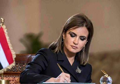 وزيرة الاستثمار والتعاون الدولى الدكتورة سحر