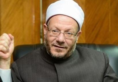 مفتي الجمهورية د. شوقي علام