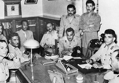 مجلس قيادة الثورة