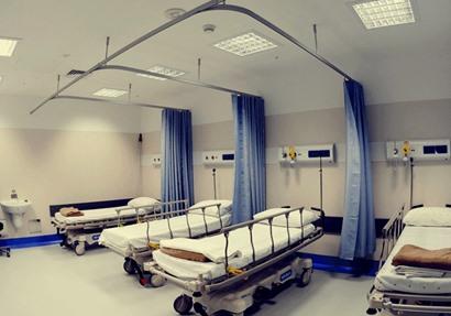 مستشفى