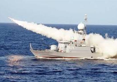 القوات البحرية المصرية