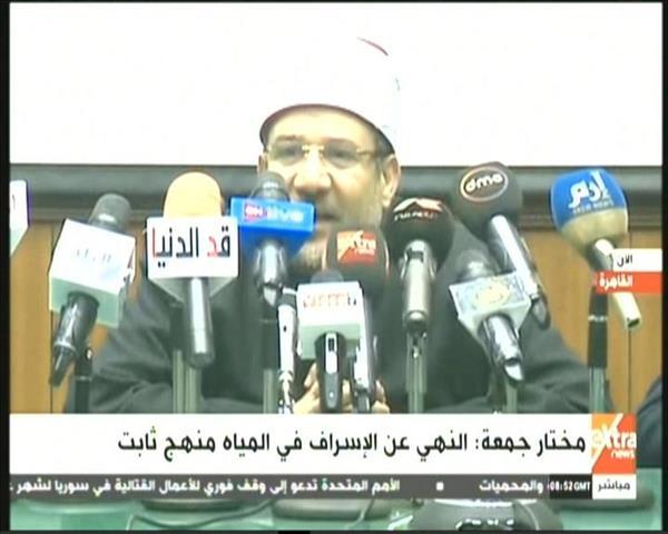 فيديو.. وزير الأوقاف: ترشيد استخدام المياه منهج ثابت تتفق عليه الأديان