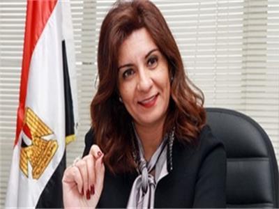وزيرة الهجرة: مبادرة «العودة للجذور» تزيد أعداد السياح