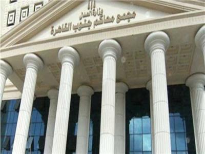 وصول المتهمة برشوة موظف حكومي لمحكمة زينهم