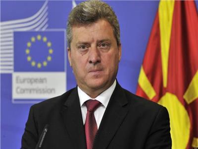 رئيس مقدونيا يرفض التوقيع على اتفاق مع اليونان بتغيير اسم البلاد