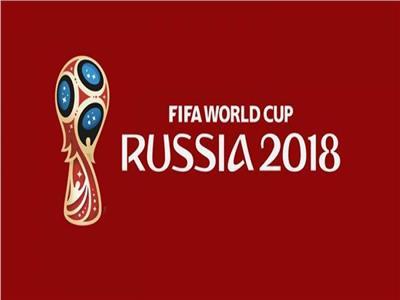 صورة| مباريات كأس العالم التي سيبثها التلفزيون المصري