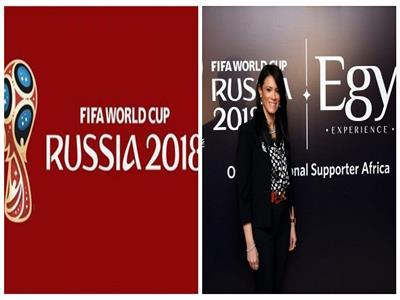 بالخطوات  تعرف على مسابقة «وزارة السياحة» لكأس العالم