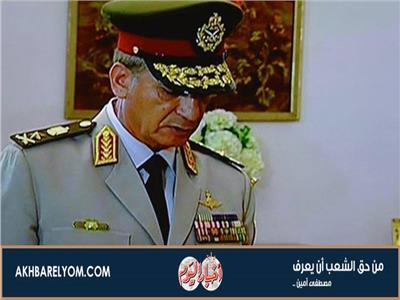 انحاز للشعب في «30 يونيو».. الفريق محمد زكي وزيرًا للدفاع