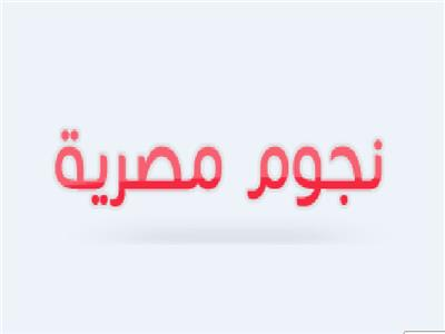 """نجوم مصرية يطلق خدمة تلقي الإشعارات على الهواتف الذكية """" Push Notification"""""""