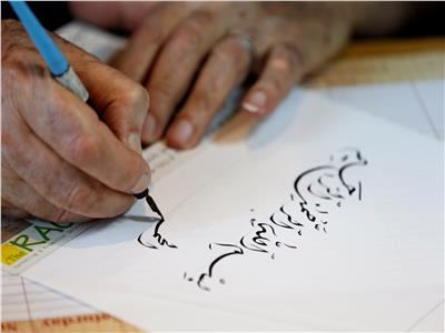 حكايات  كوارث «الخط العربي».. أخطاء في أوراق رسمية