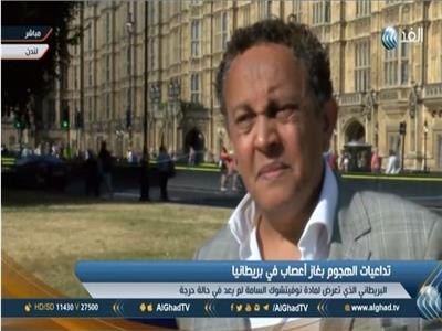 فيديو| محلل سياسي: بريطانيا تحاول جر روسيا لمواجهة دبلوماسية
