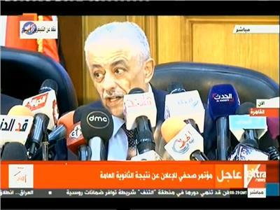 فيديو| وزير التعليم: انتهاء ظاهرة الغش حقق العدالة بين الطلاب