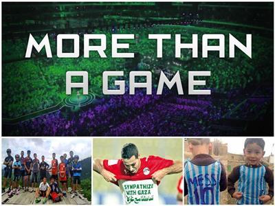 «مش مجرد لعبة»| «آخرها أطفال الكهف».. كيف تفاعلت كرة القدم مع أزمات العالم؟