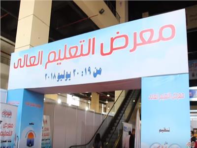 فيديو| «عبد الغفار» يفتتح معرض أخبار اليوم للتعليم العالي