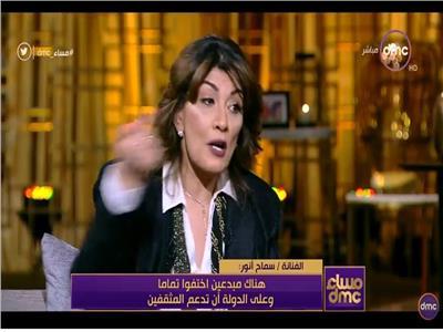 فيديو| سماح أنور: منع الأفلام الهابطة لن يجدي