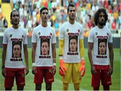 لاعبو «مالاتيا سبور» يدعمون «أوزيل» بالقمصان
