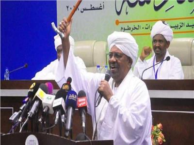 رسميا..الحزب السوداني الحاكم يرشح البشير للرئاسة